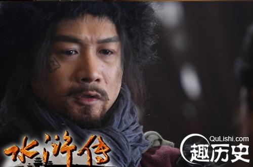 水浒传中杨志的性格特点是什么?