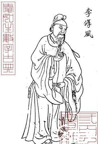 阆中古城风水文化- 美国神婆星座网 - leebapa - leebapa的博客